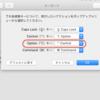 (Digital Performer)ショートカット文字のキーボードの置換え(キーボード文字が打てなくなったとき)