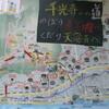千光寺山への道  のぼり:尾道城への道