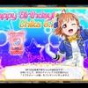 日本一周104日目『高海千歌さん、誕生日おめでとうございます!!』青森編