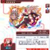 新ユニット:クラフィー
