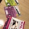 ゴリラが考える札幌移住のゴールとは… 3月28日の収支発表!