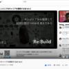 【オンライン】ITエンジニアのキャリアを模索する会 Vol.3を主催&登壇しました!