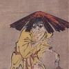 舞踊小曲「河太郎(かわたろう)」歌詞と解説