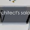 建築士って儲かるの? 超ブラック業界? 現役建築士が実情をご紹介します。 ふらっと建築雑談