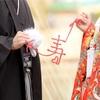 東京で姪の結婚式に出席・結局着用した洋服は普通のワンピース