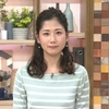 「ニュースウォッチ9」5月26日(金)放送分の感想