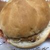 ファミマの「チキンステーキバーガー」おいしいです。