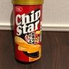 チップスター和風七味だし味(゚д゚)!八幡屋礒五郎コラボ!辛いでも美味しい!