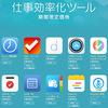 iOS・Macの仕事効率化アプリがまとめて期間限定特価~Duet Display、GoodNotes4など多数