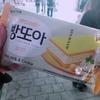 韓国で食べて美味しかったアイス🍦