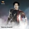 スーパーヒーロー・ネイサン