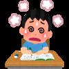 せいのお勉強(中1)