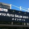 東京オートサロン2017-2018 日本最大級の車&キャンギャルの祭典!