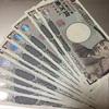 【無料】「10万円の定額給付金・ここで差が出るお金の使い方」オンラインお茶会のお知らせ