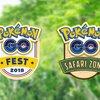 ポケモンGOサマーツアーは横須賀で開催!期間はいつ?
