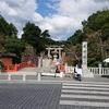 山梨県甲府市の「武田神社(躑躅ヶ崎館跡)」