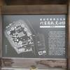 えぃじーちゃんのぶらり旅ブログ~関東編20190921静岡県菊川市&掛川PA下り