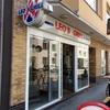 地元紙が選ぶデュッセルドルフで1番美味しいフライドポテト
