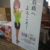 THE IDOLM@STER CINDERELLA GIRLS SS3A Live Sound Booth♪ 2日目 感想 その2