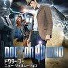 『ドクター・フー』S6#13『ドクター最後の日』