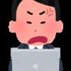 VMwareのスナップショットを放置すると仮想マシンが遅くなる