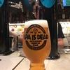 [ま]今しか飲めない BrewDog の短命な IPA「Born to Die」がすごく美味しいです @kun_maa