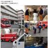 介護施設の災害訓練(火災・水害想定)