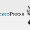 50代ブログ初心者がWordPressを導入しなくて良かったと思う理由