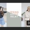 韓国人 高校生 YouTuber おすすめランキング