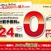 Xotic、TOBIAS、海外買い付けモデルなどハイエンドなベースが和泉で試せます!~5/14まで期間限定です!
