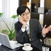 色々な電話の対処法【by北村宣晃(師父親鸞)】