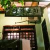 韓国屋台風食堂 A Ti Pocha