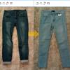 【ミニマリスト】春服定番服のアップデートと断捨離公開。