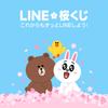 ハズレなし最大100万円が当たる「LINE桜くじ付きスタンプ」を発売。友達に送って新生活を応援しよう!