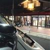 キャラバン前夜/自作 バンコン キャンピングカー 〜わくわくと、いそいそとしてでれでれと〜