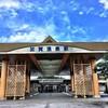 石川県加賀市山代温泉