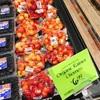 【まるで日本のサクランボ☆】WHOLE FOODSのRainier Cherryが美味しすぎる!