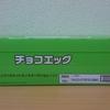 チョコエッグ ポケットモンスターサン&ムーン Part2