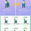 11/13 R団タスク三昧&コバルオン1時間で何戦できる!?