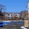 鹿教湯温泉周辺の飲食店