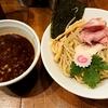 池袋駅から近く、濃厚な辛味のつけ麺「狸穴(マミアナ)」