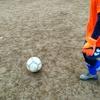 ときどきサッカー朝練