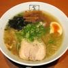 【今週のラーメン1055】 支那そばや グランデュオ立川店 (東京・立川) 塩ラーメン