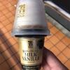 セブンイレブンアイス セブンプレミアムゴールド「金のワッフルコーン ミルクバニラ」