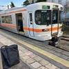 御殿場線山北駅〜酒匂川〜箱根湯本(20年11月)