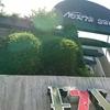 cafe EZE ~本日のパスタ~ @箕面市