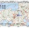2017年08月31日 15時34分 京都府南部でM3.0の地震