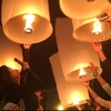 【随時更新・永久保存版】自力で行くコムローイ祭り 塔の上のラプンツェル タイで絶景のランタンをあげよう!