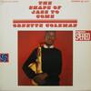オーネット・コールマン Ornette Coleman - ジャズ来るべきもの The Shape of Jazz to Come (Atlantic,1959)