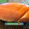 🚩外食日記(☆500)    宮崎ランチ   「ゆう心」★26より、【華やか(7品)】‼️